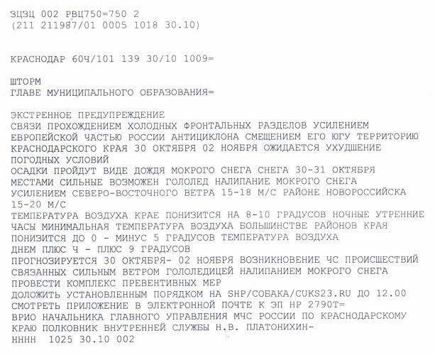 Медицинская книжка для непродовольственных товаров в Дзержинском